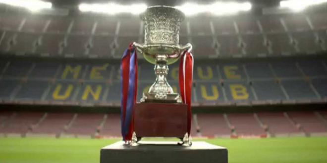 كأس السوبر الإسبانية