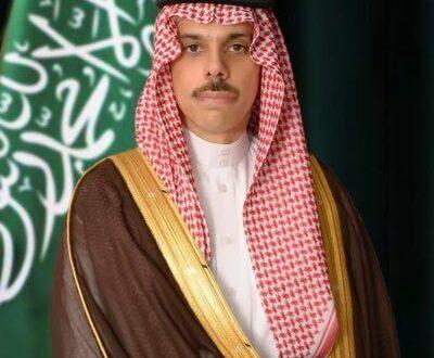 وزير خارجية المملكة العربية السعودية
